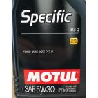 Huile spécifique 5W30 pour V6 de Ford Mustang 1995 - 2011